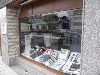 Tienda de textil hogar en colindres decoraci n cantabria - Decoracion textil hogar ...